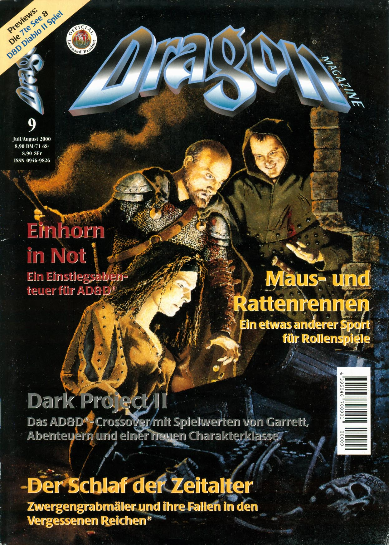 German Dungeons & Dragons Archive